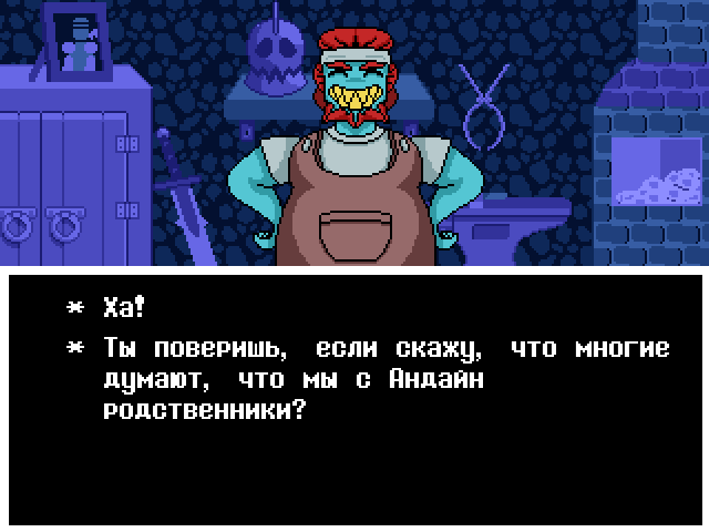 Комикс Undertale. Inverted Fate: выпуск №6718