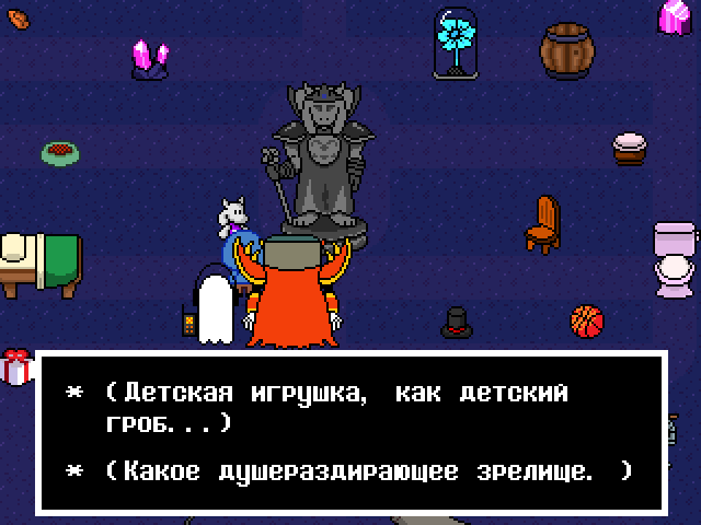Комикс Undertale. Inverted Fate: выпуск №6838