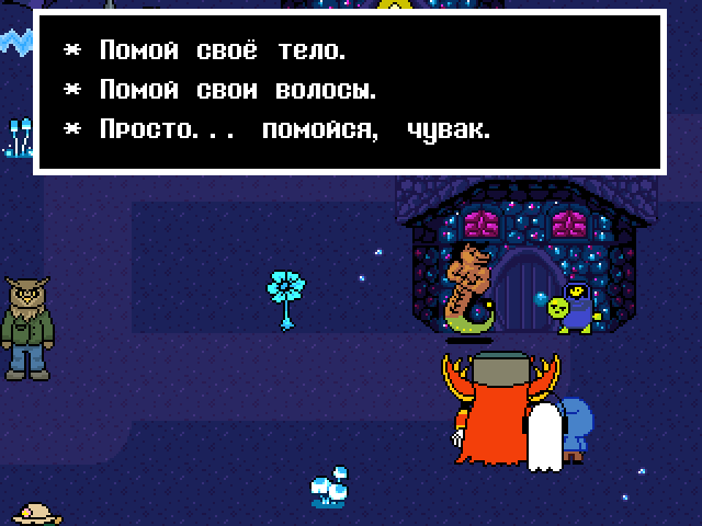 Комикс Undertale. Inverted Fate: выпуск №6879