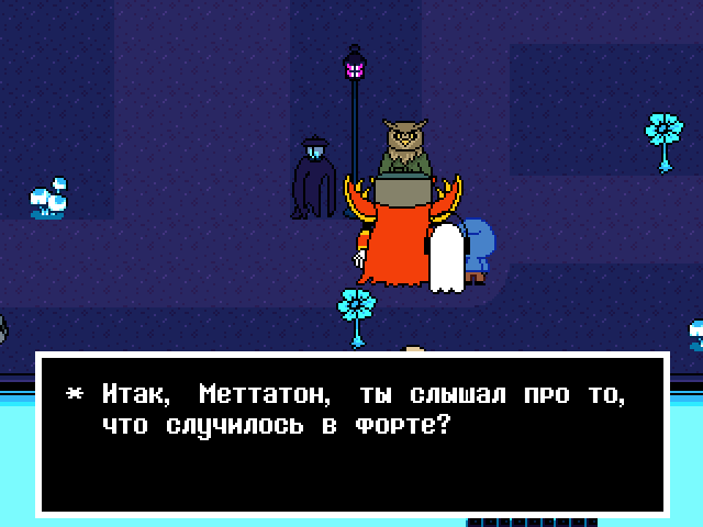 Комикс Undertale. Inverted Fate: выпуск №6882
