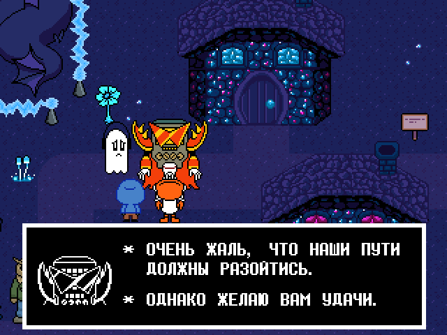Комикс Undertale. Inverted Fate: выпуск №6931