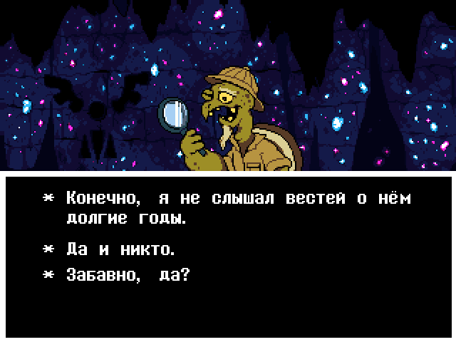 Комикс Undertale. Inverted Fate: выпуск №6944