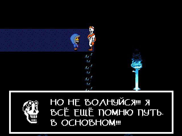 Комикс Undertale. Inverted Fate: выпуск №6988