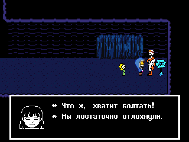 Комикс Undertale. Inverted Fate: выпуск №7028