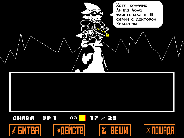 Комикс Undertale. Inverted Fate: выпуск №7109