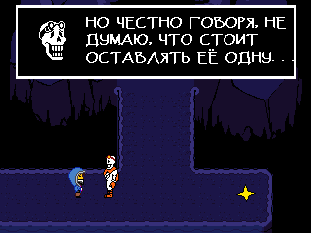 Комикс Undertale. Inverted Fate: выпуск №7349