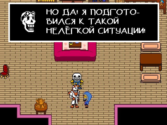 Комикс Undertale. Inverted Fate: выпуск №7412