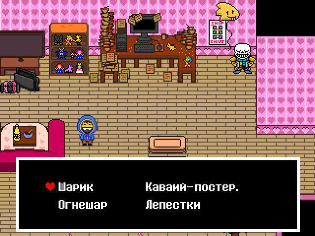 Комикс Undertale. Inverted Fate: выпуск №7459