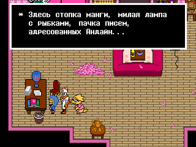 Комикс Undertale. Inverted Fate: выпуск №7584