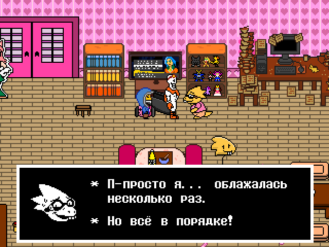 Комикс Undertale. Inverted Fate: выпуск №7656