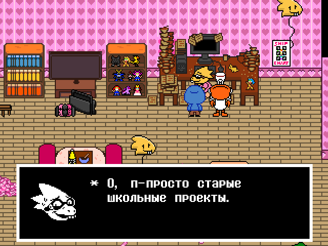 Комикс Undertale. Inverted Fate: выпуск №7701