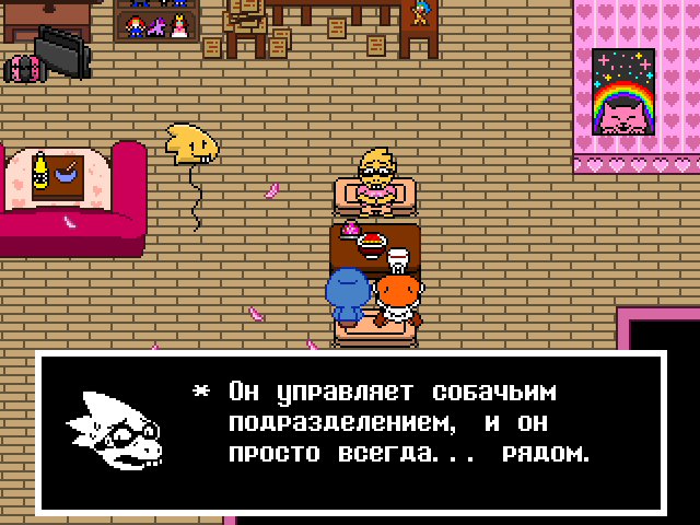 Комикс Undertale. Inverted Fate: выпуск №7797