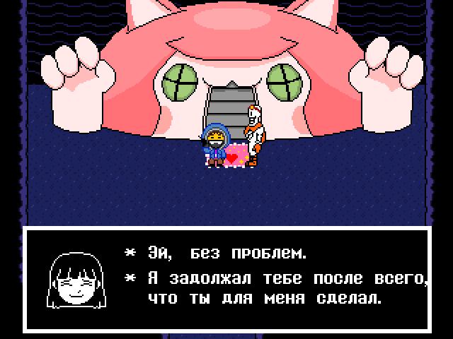 Комикс Undertale. Inverted Fate: выпуск №7879