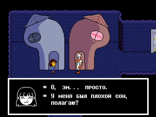 Комикс Undertale. Inverted Fate: выпуск №7944