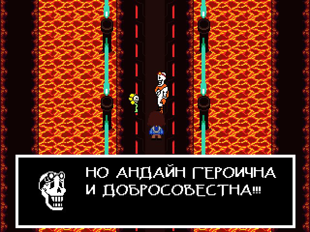 Комикс Undertale. Inverted Fate: выпуск №8015