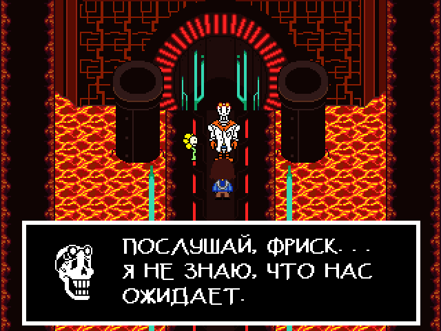 Комикс Undertale. Inverted Fate: выпуск №8019