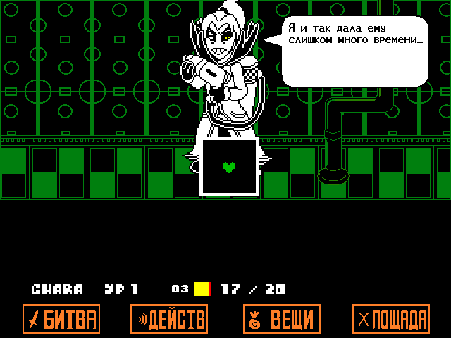 Комикс Undertale. Inverted Fate: выпуск №8140