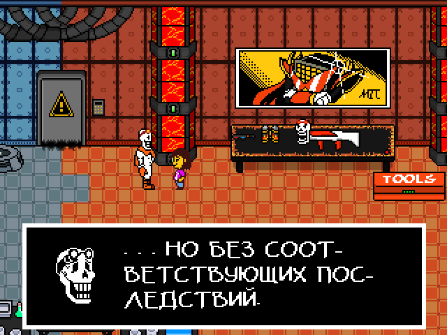 Комикс Undertale. Inverted Fate: выпуск №8277