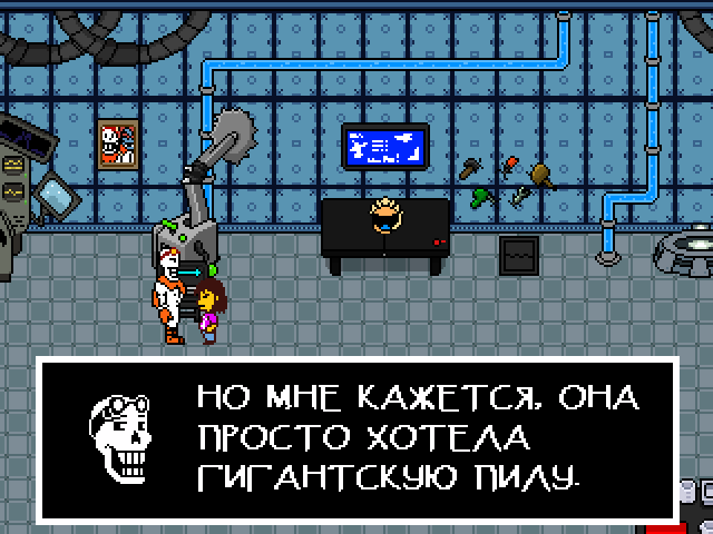 Комикс Undertale. Inverted Fate: выпуск №8312
