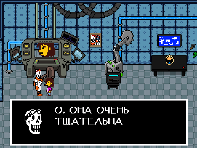 Комикс Undertale. Inverted Fate: выпуск №8320