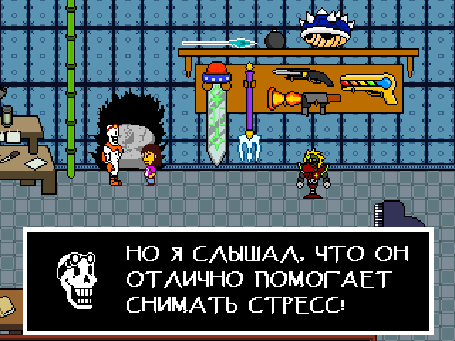 Комикс Undertale. Inverted Fate: выпуск №8378