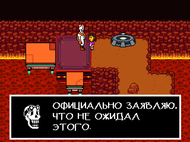 Комикс Undertale. Inverted Fate: выпуск №8514