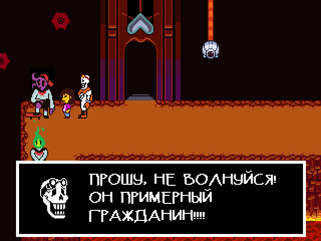 Комикс Undertale. Inverted Fate: выпуск №8635
