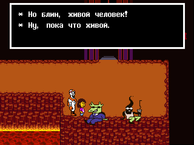 Комикс Undertale. Inverted Fate: выпуск №8664