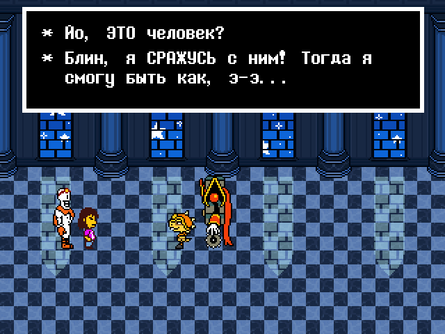 Комикс Undertale. Inverted Fate: выпуск №8751