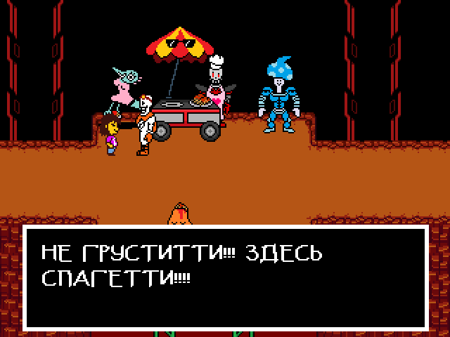 Комикс Undertale. Inverted Fate: выпуск №8952