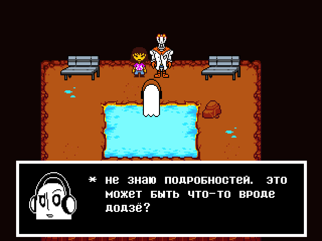 Комикс Undertale. Inverted Fate: выпуск №8985