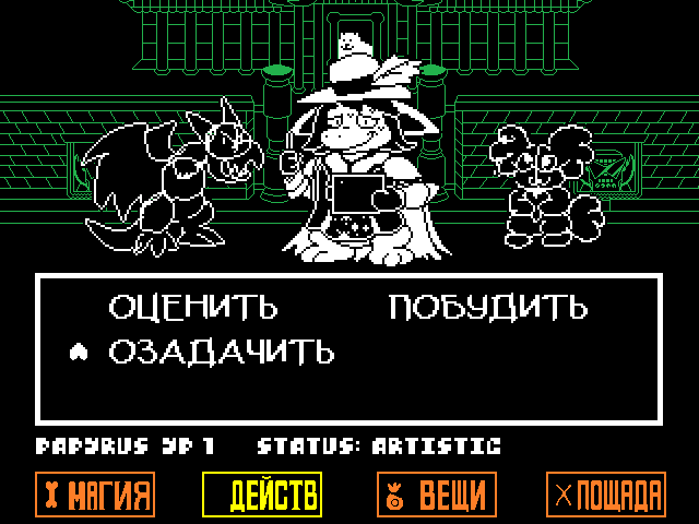 Комикс Undertale. Inverted Fate: выпуск №9386