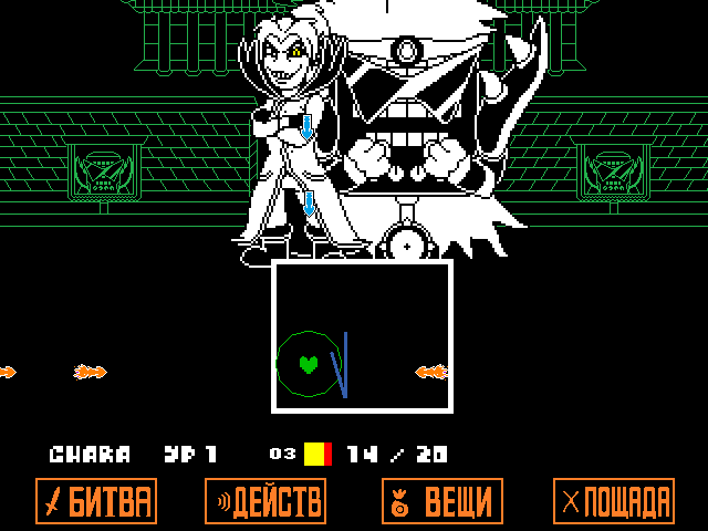Комикс Undertale. Inverted Fate: выпуск №9449