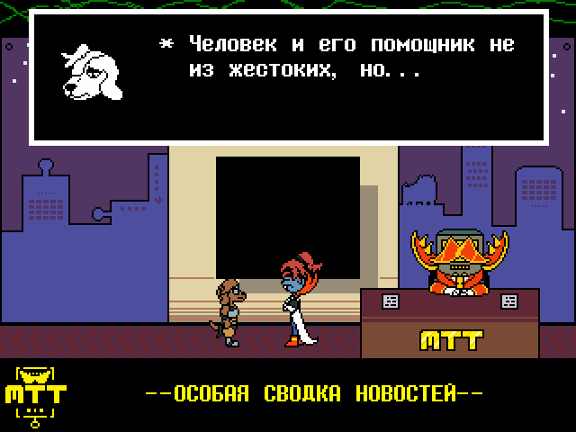 Комикс Undertale. Inverted Fate: выпуск №9673