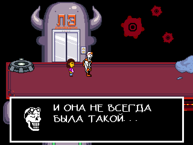 Комикс Undertale. Inverted Fate: выпуск №9799