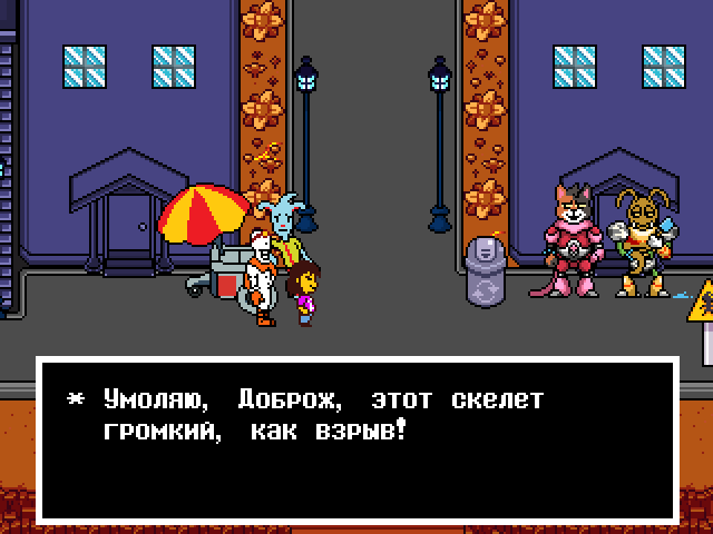 Комикс Undertale. Inverted Fate: выпуск №10183