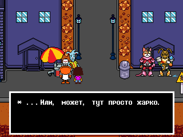 Комикс Undertale. Inverted Fate: выпуск №10186