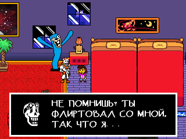 Комикс Undertale. Inverted Fate: выпуск №10496
