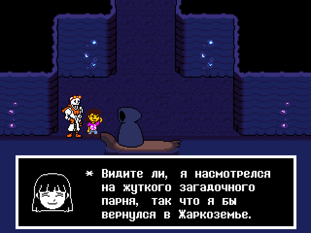 Комикс Undertale. Inverted Fate: выпуск №10873