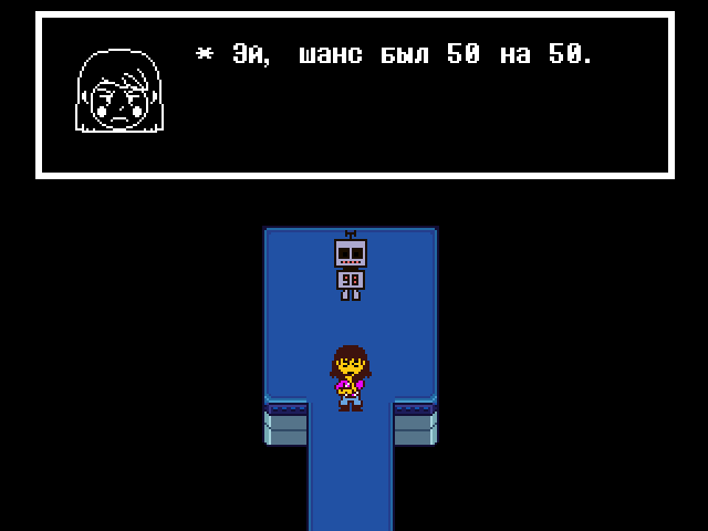 Комикс Undertale. Inverted Fate: выпуск №10981