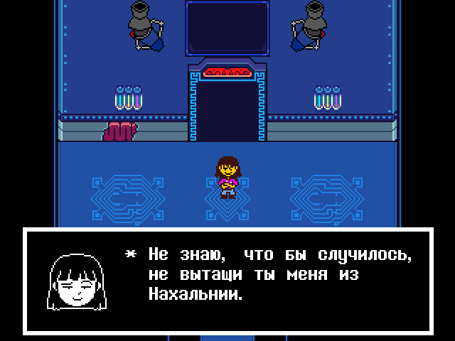 Комикс Undertale. Inverted Fate: выпуск №12447