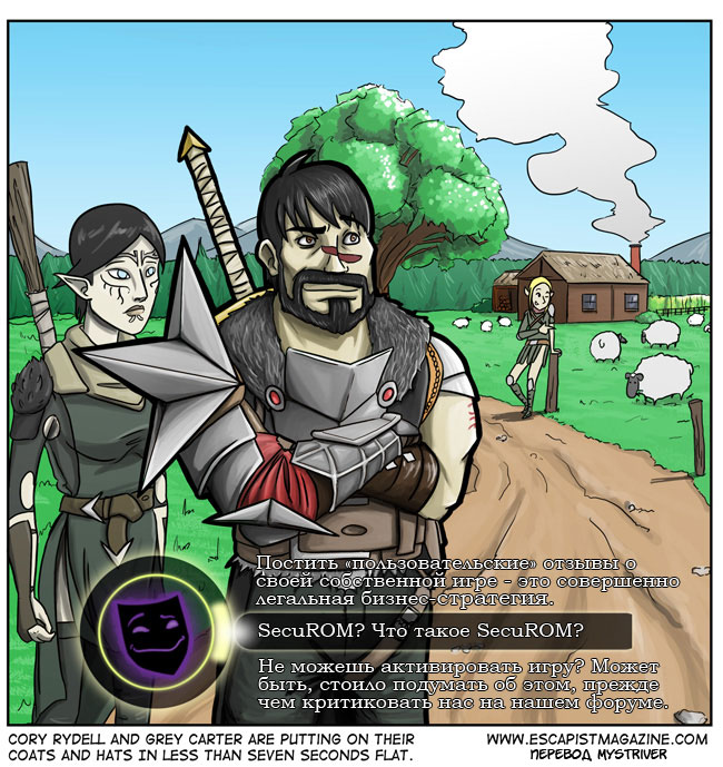 Читать фурри комикс samantha на русском языки 9 фотография