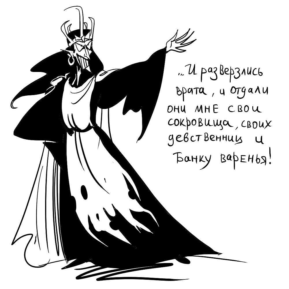 http://acomics.ru/upload/!c/Octane/necromanciia/000566-7v9fngdb58.jpg