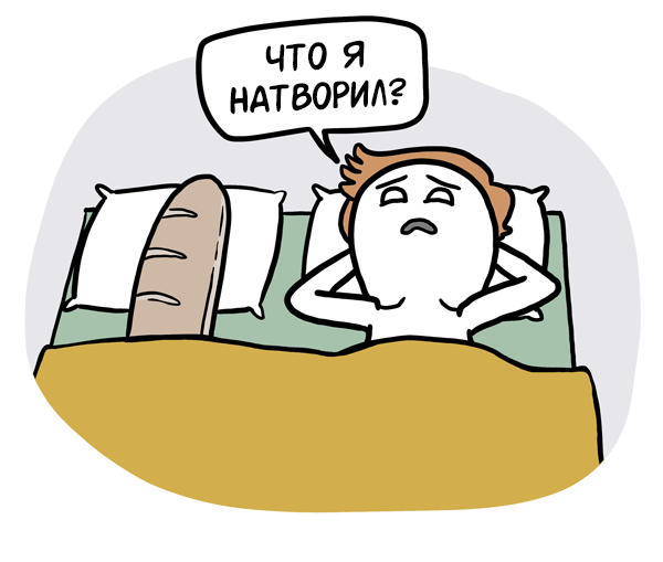 https://acomics.ru/upload/!c/Repter/channelate-bonus/000031-8tl0rbuknf.png