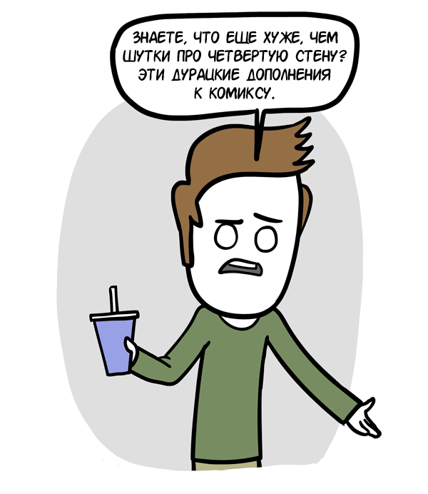 https://acomics.ru/upload/!c/Repter/channelate-bonus/000033-zlvhdfiot0.png