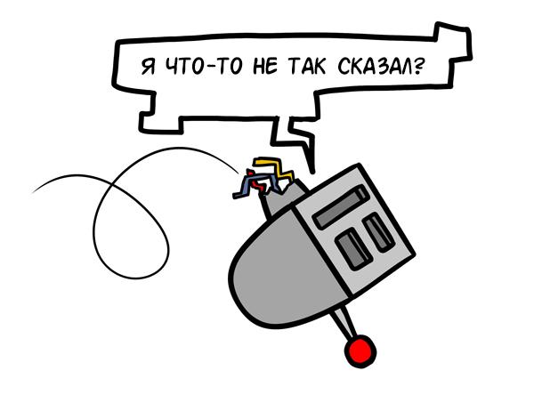 https://acomics.ru/upload/!c/Repter/channelate-bonus/000037-sgag36yuuy.png