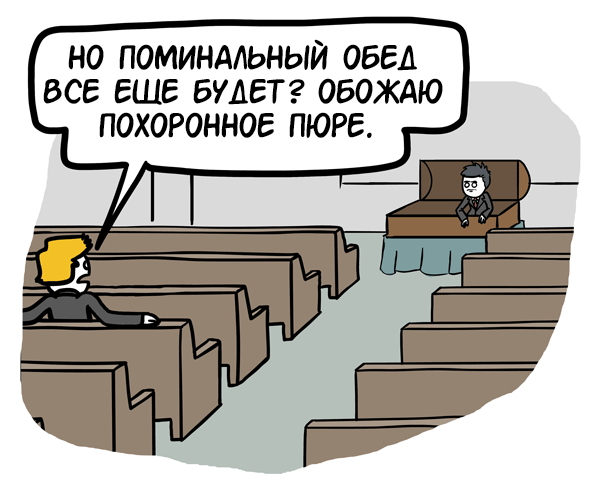 https://acomics.ru/upload/!c/Repter/channelate-bonus/000039-zidoaq5wxl.png