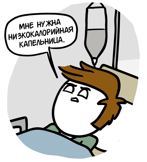 https://acomics.ru/upload/!c/Repter/channelate-bonus/000041-19zte3ck8x.png