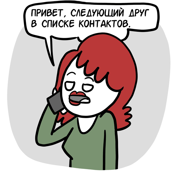 https://acomics.ru/upload/!c/Repter/channelate-bonus/000044-pixv54ngr3.png
