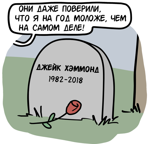 https://acomics.ru/upload/!c/Repter/channelate-bonus/000045-mit5rvt9j7.png